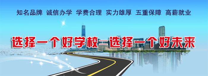 来新东方成就精彩人生