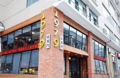 扬州仪征市学员店