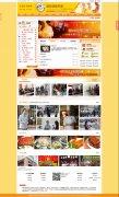 庆祝我们广州嘉政餐饮企业管理有限公司网站改版成功