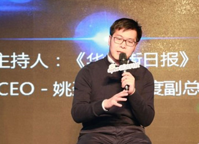 姚劲波:未来十年仍是中国创业最好机会