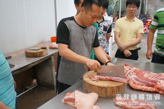 叉烧和澳门烧肉