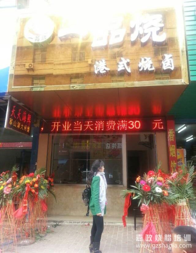 江西學員店