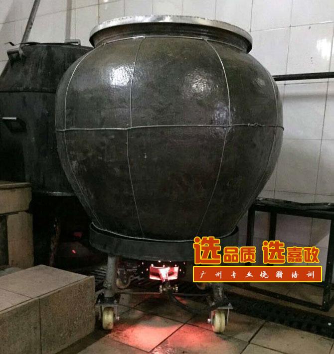 瓦缸烧鹅炉