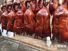 烧鹅、烧鸭的皮脆度能保持多久?!