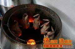 在广式烧腊培训课程里,学习烧腊时的一个很关键的技术点,叫焙炉
