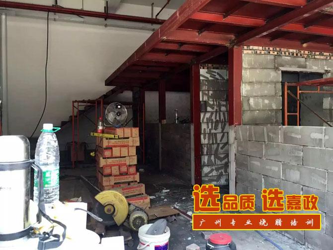 嘉政深井烧鹅港式茶餐厅(第四)分店即装开业