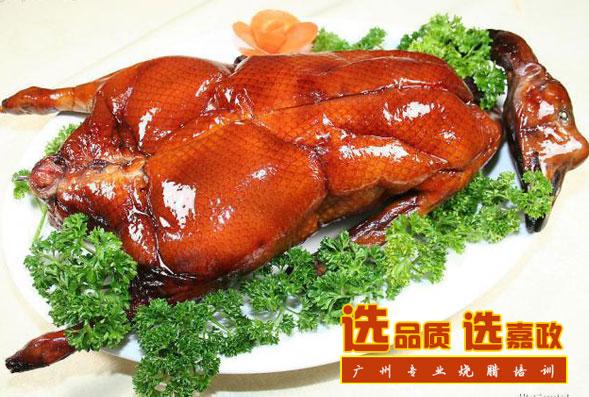 想学烧腊技术开店,广州哪里可以学烧腊技术?
