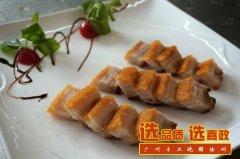 广式烧腊经典品种—脆皮烧肉