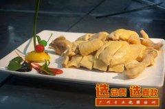 广式烧腊培训之盐焗鸡
