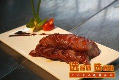 蜜汁叉烧——不同部位的猪肉口感也不同