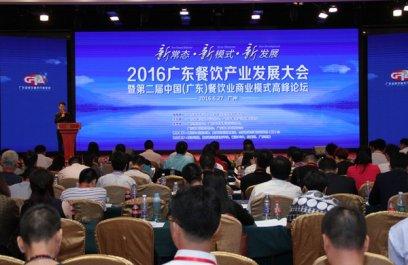 粤菜大事件:广东粤菜产业发展促进会成立对嘉政烧腊培训的影响