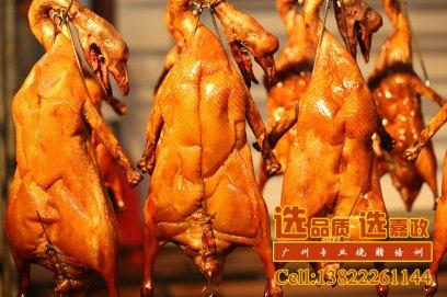 广东深井脆皮烧鸭皮水的秘诀_广式烧鹅烧腊培训