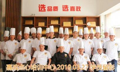 2019.03.27学员毕业留