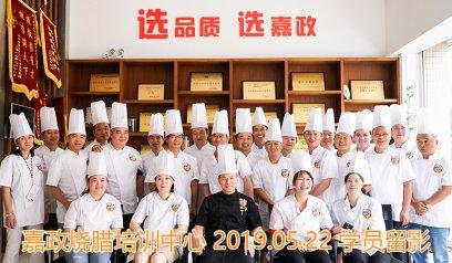 2019.05.22学员毕业合