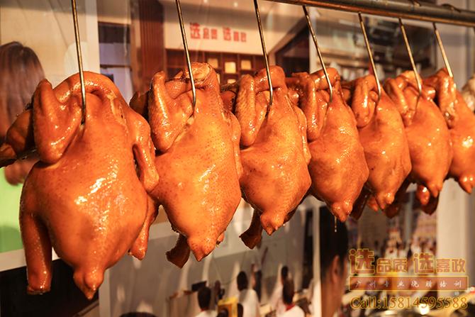 嘉政烧腊豉油鸡培训出品