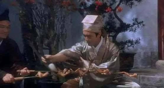 《唐伯虎点秋香》中经典烧鸡翅画面