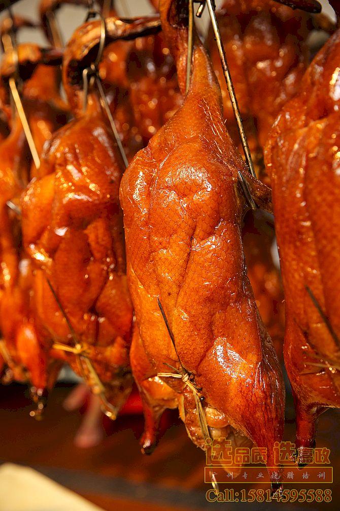 广州烧鸭培训 烧鸭缝针教学 嘉政烧鸭技术培训