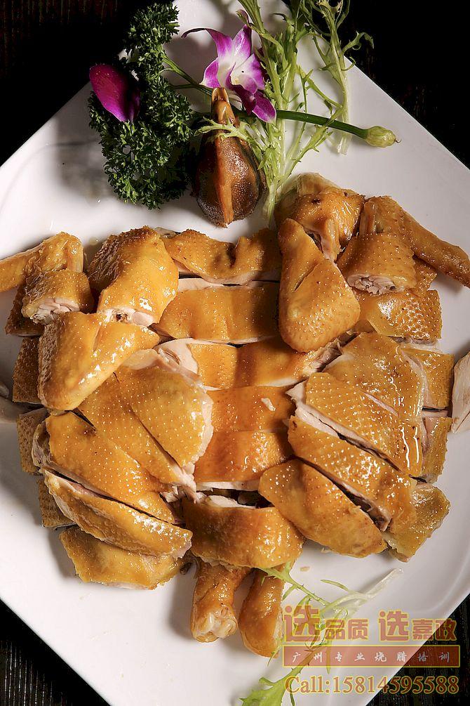 客家盐焗鸡 广东传统烧腊培训