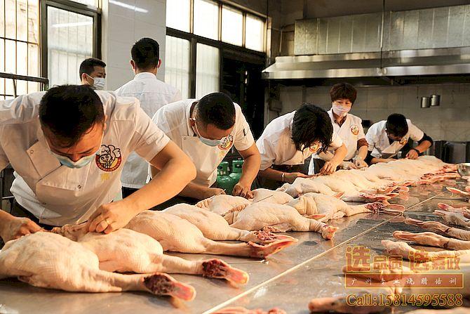 脆皮烧鸭技术培训教学