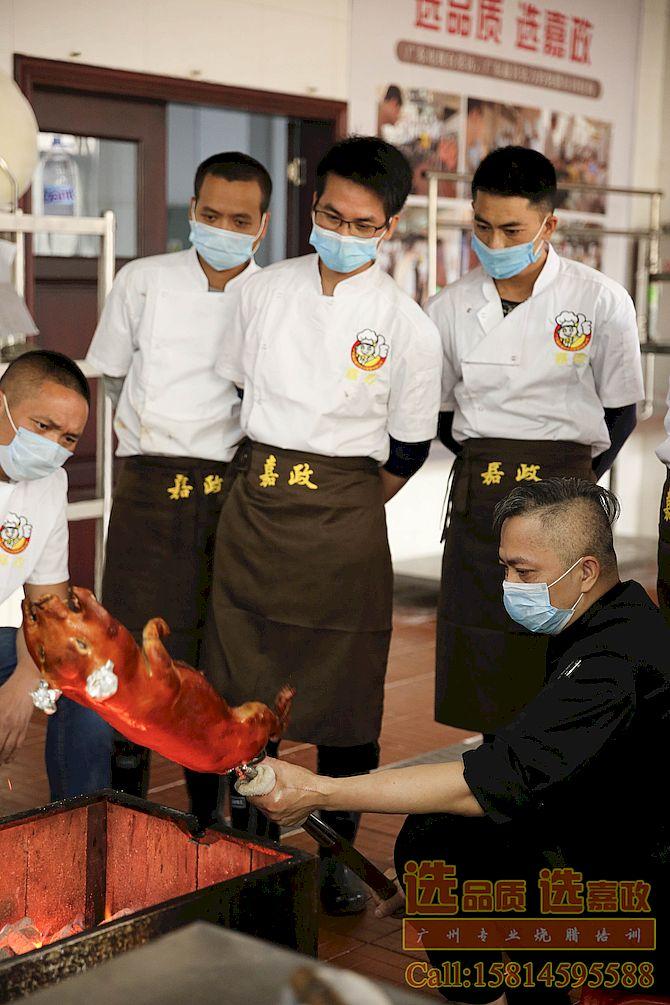 广式麻皮烧乳猪做法培训课堂