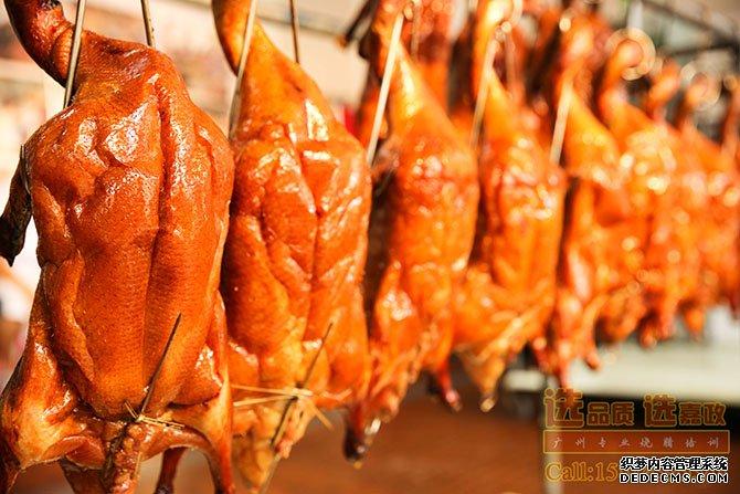 学广东烧鸭烧鹅学费需要多少钱?