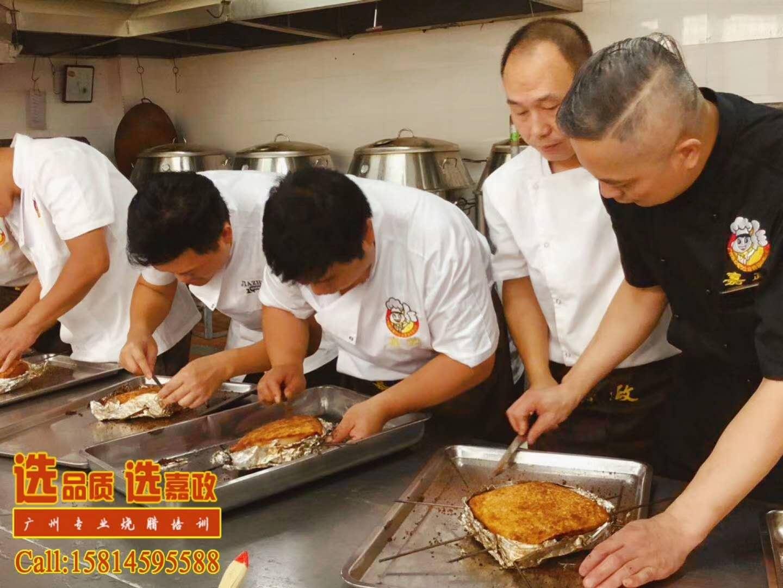 广州最好的烧腊培训学校是哪家?