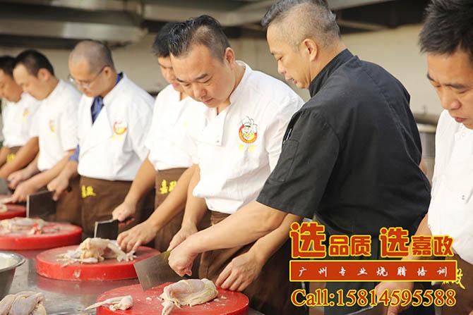 广州烧腊培训哪家正宗?广东最好的烧腊培训学校