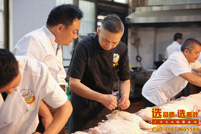 广州有没有好一点的烧腊培训班?广州烧腊哪家最好