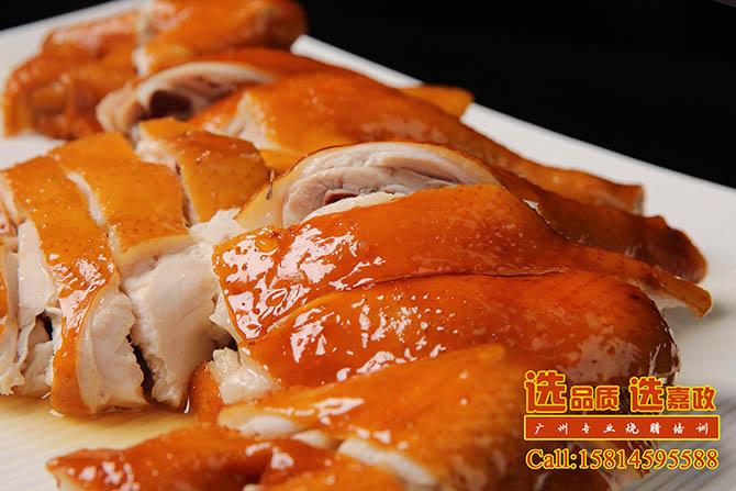 广州学吊烧鸡技术哪里有培训班?