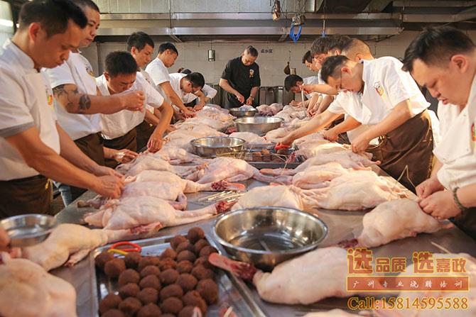 广州脆皮烧鸭培训哪里比较出名?