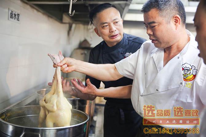 广州白切鸡泡水实操教