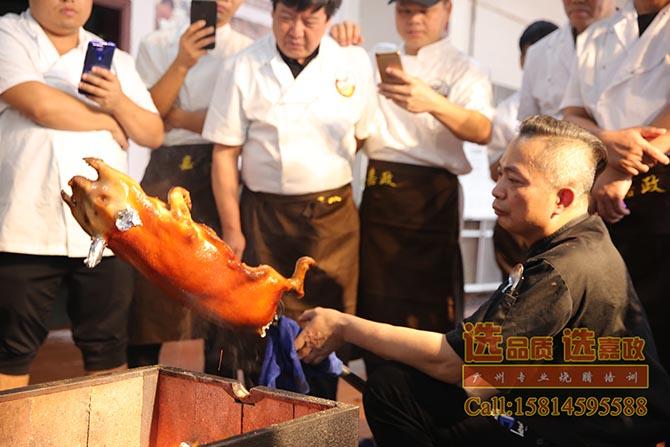 广东烧乳猪培训烧烤实