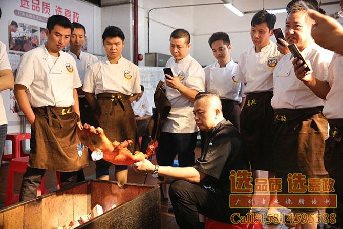 学习制作广式烧乳猪