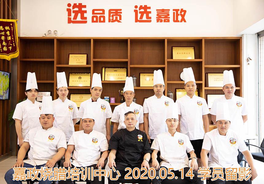 2020学员毕业留影