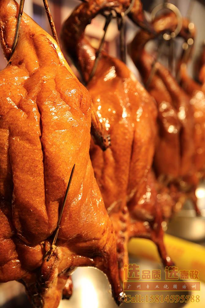 广东烧鸭烧鹅的做法
