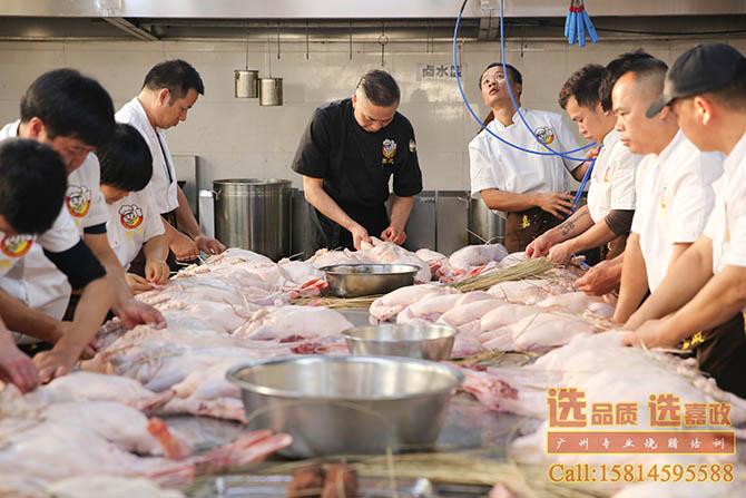 广州脆皮烤鸭培训班学费多少钱