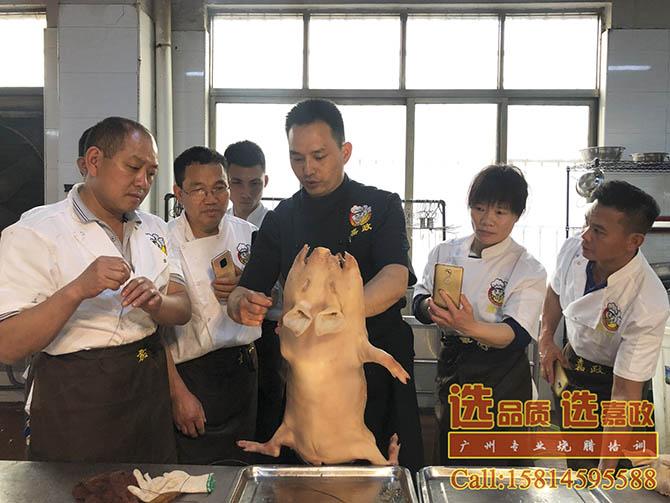 广式烤乳猪培训现场
