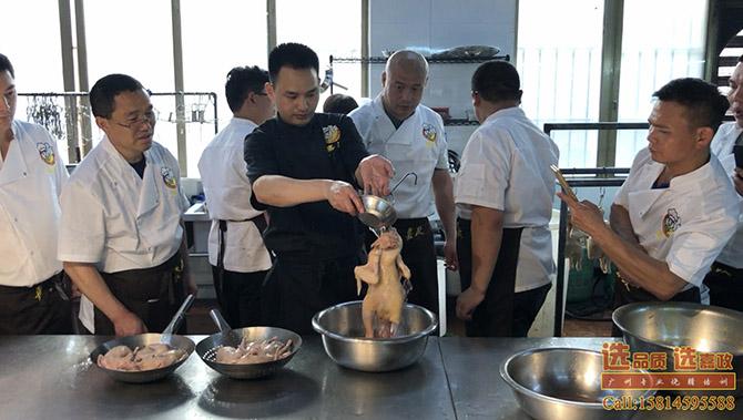 盐�h鸡制作培训现场